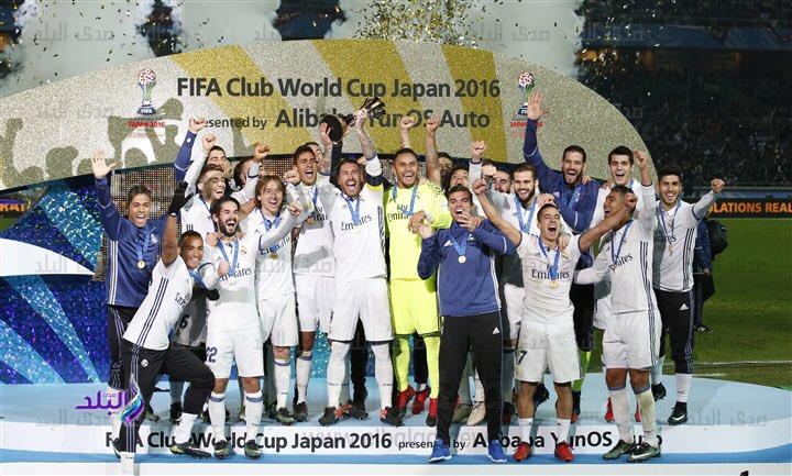 ريال مدريد يحرز لقب كأس العالم للأندية للمرة الثانية على التوالي