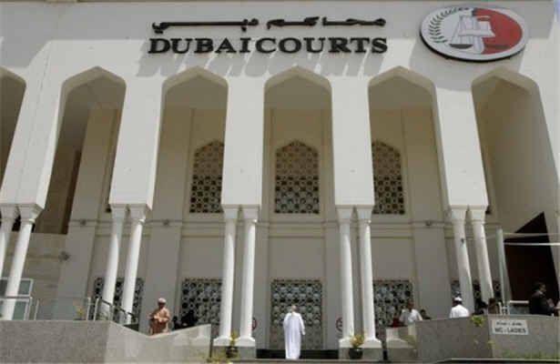 """الامارات: سجن 64 اسلاميا بتهمة """"التآمر على نظام الحكم"""""""