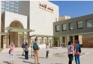 ارتفاع عدد زوار متحف الأردن 29 %