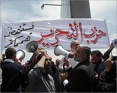 اعتصام امام رئاسة الوزراء لحزب التحرير