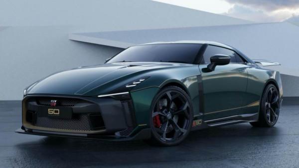"""""""نيسان"""" تطلق نسخة مميزة من سيارة GT-R50"""