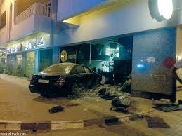 سيارة مخمور تلتهم 3 أشخاص بمطعم في دبي