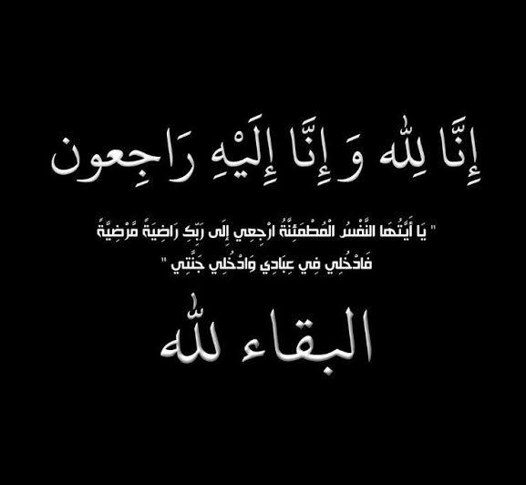 """عبدالكريم مجاهد التميمي """"أبو فادي""""  ..  في ذمة الله"""