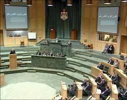 النواب يقرون قانون الموازنة للعام 2014