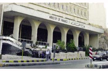 توجه حكومي لإنشاء وحدة خاصة للدعم في وزارة المالية