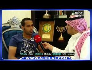 ياسر القحطاني الأخضر سيفوز ببطولة خليجي 22 -فيديو