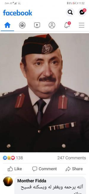 الذكرى الثامنه لرحيل العميد مروان احمد صدقي الجندي