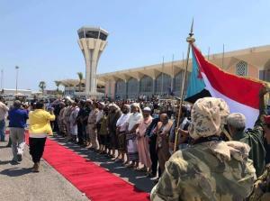 مجموعة السلام العربي تعلن استعدادها أن نكون جزءاً من مساعي تحقيق وحدة و أمن و رفاه الأشقاء في اليمن