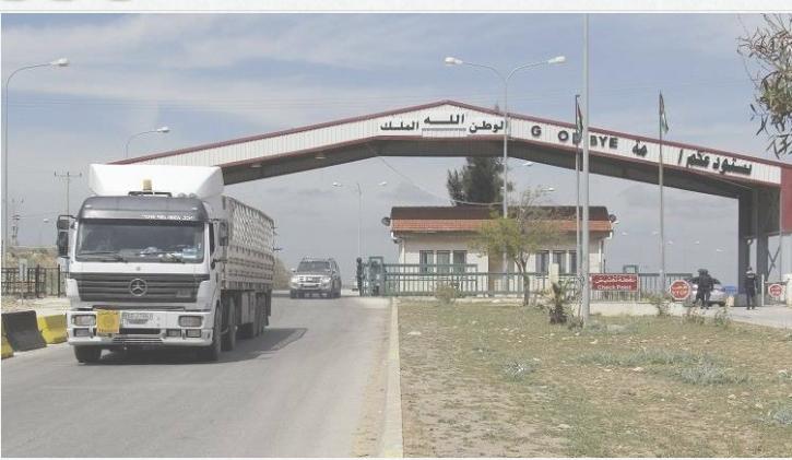 سوريا تلغي مذكرة التفاهم مع الاردن وترفع رسوم عبور النقل البري