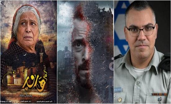"""شاهد  ..  المتحدث بإسم الجيش الصهيوني غاضب من مسلسل """"النهاية"""" و يدافع مجددا عن """"أم هارون"""""""