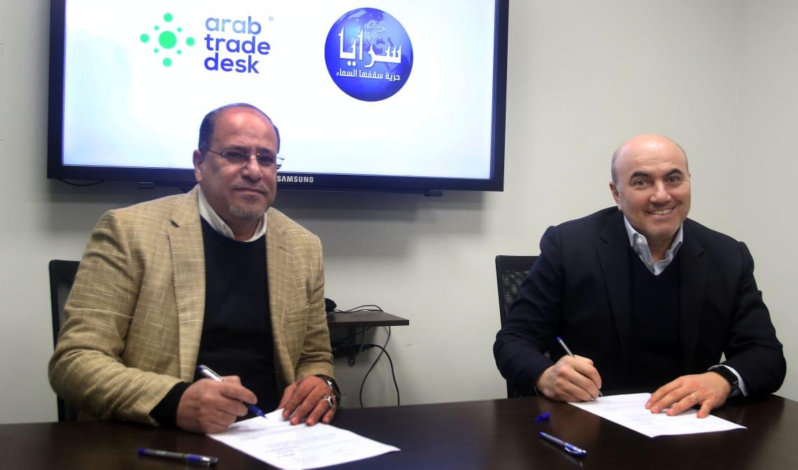 شراكة إعلانية رقمية بين وكالة أنباء سرايا الإخبارية والمكتب العربي للإعلان