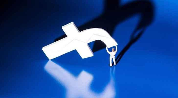 """فيسبوك ..  ميزة جديدة تخبرك بـ""""سر شخصي"""""""