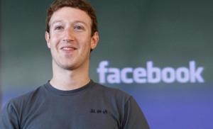 مليارا دولار أرباح فيسبوك خلال 2016