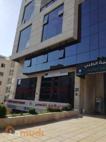 عيادة بتشطيبات سوبرديلوكس للايجار في جبل عمان بجانب المستشفى الخالدي و بجانب مستشفى فرح