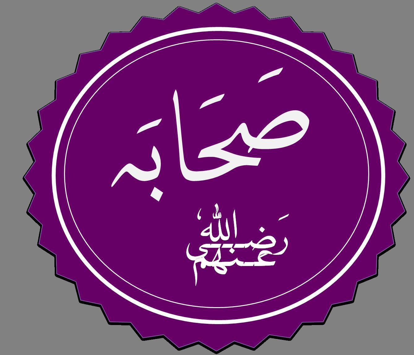 عبد الرحمن بن أبي بكر