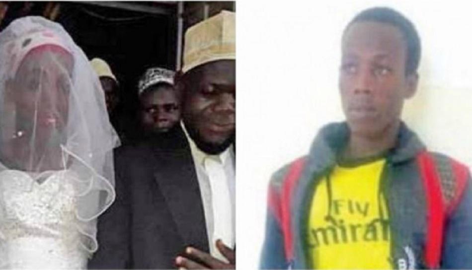 """تطورات جديدة في قضية زواج داعية إسلامي من شاب في أوغندا  ..  """"تفاصيل"""""""