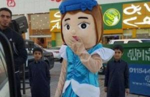 هيئة الأمر بالمعروف السعودية تعتقل دمية بتهمة التبرج والسفور