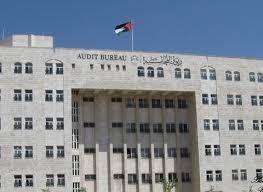 ديوان المحاسبة يكشف عن نقص مليون دينار في تحويل إيرادات الأوقاف