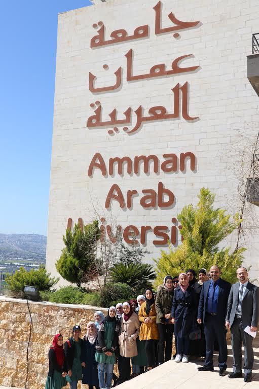 """""""جامعتي مستقبلي"""" مبادرة لـ""""عمان العربية"""" للإسهام في تقليل العنف المدرسي والمجتمعي"""