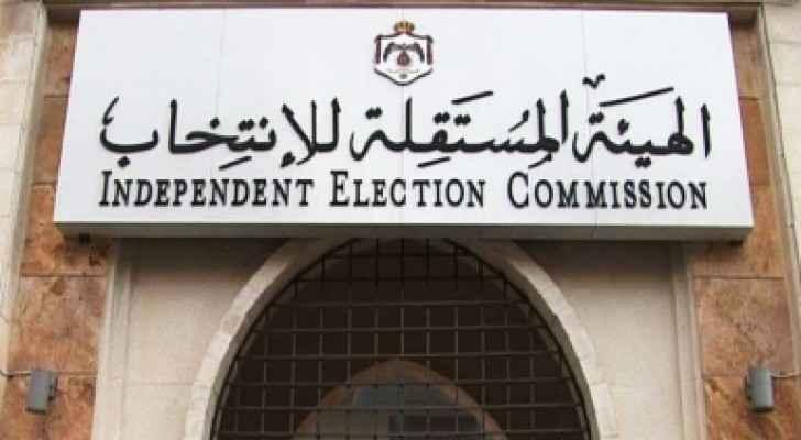 تعرف على أسماء القوائم النهائية للمرشحين وفق الدوائر الانتخابية