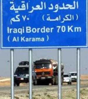 تفجيرات تستهدف معبر طريبيل الحدودي مع الأردن