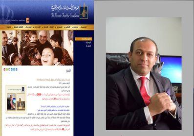 """فوز الدكتور مصلح النجار بجائزة الحُسين للإبداع والتفوق في مجال """"أدب الطفل"""" ٢٠٢٠"""