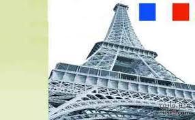 مطلوب معلمين لغة فرنسية لكبرى المدارس في الامارات