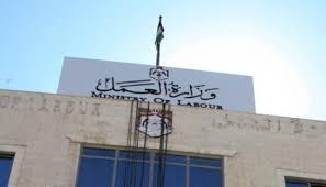 العمل .. ضبط ٣٨ عامل وافد مخالف في محافظة جرش