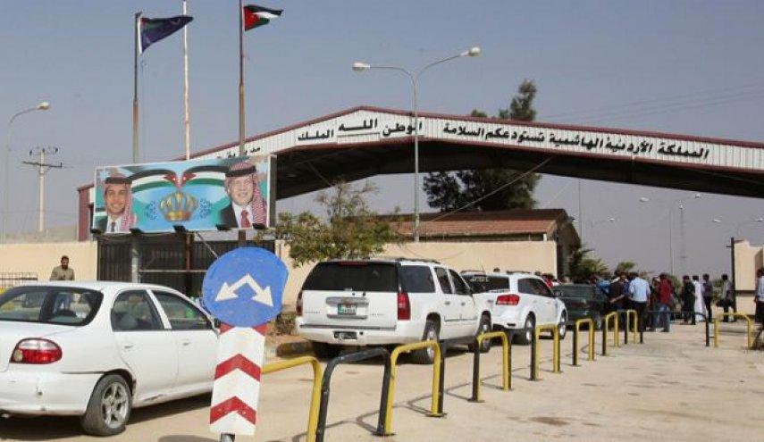 """الأردن وسورية يبحثان تمديد عمل معبر """"جابر- نصيب"""" الإثنين المقبل"""