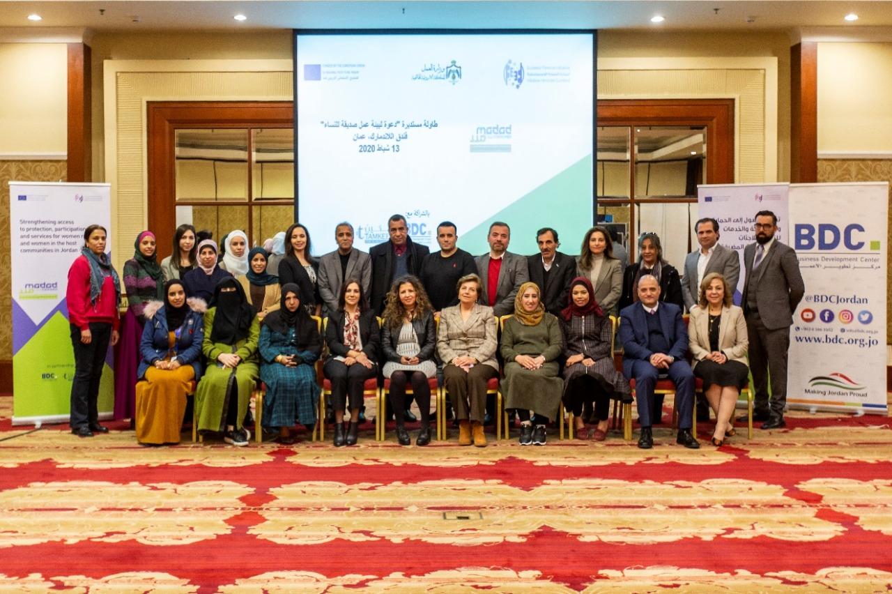 """طاولة مستديرة عن """"الدعوة لبيئة عمل صديقة للنساء في الأردن"""""""