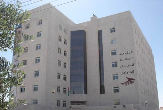 تضامن : 33 ألف أردنية متقاعدة من الضمان الاجتماعي