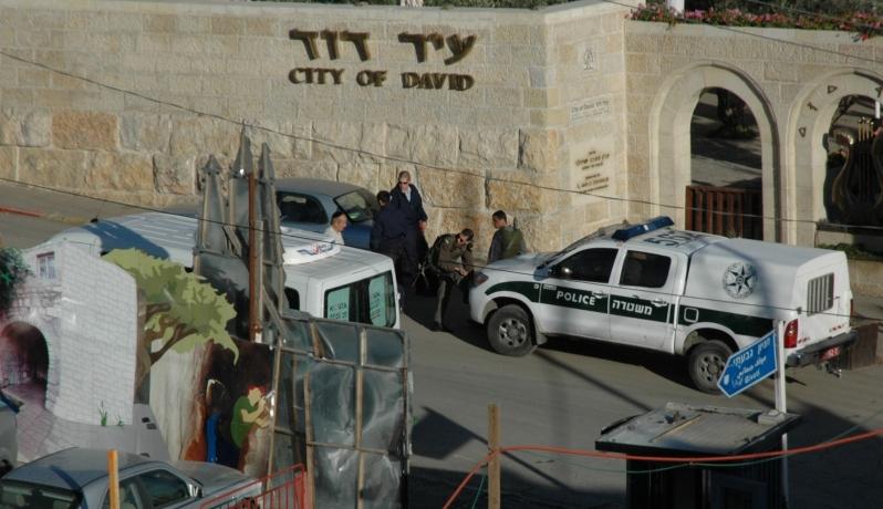 """""""العليا الإسرائيلية"""" ترفض  استئناف لمستوطنين اسرائيليين"""
